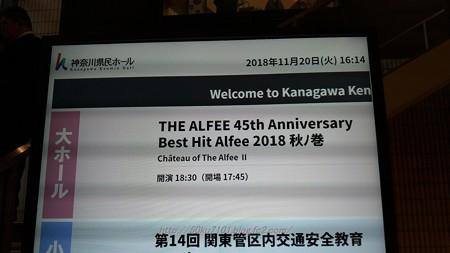 P_20181120_THE ALFEE@かなけん
