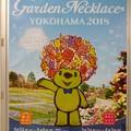 Photos: ガーデンネックレス横浜 18春 ポスター