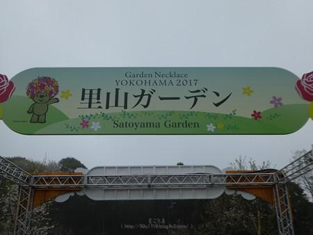 170409-里山ガーデン (4)