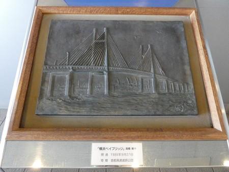 190419-スカイウォーク エントランス (11)