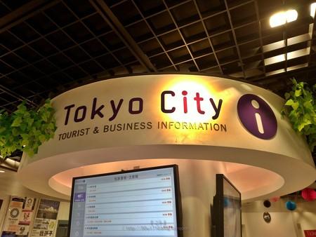 P_20190426_ガーデンベアフォトスポット@Tokyo City i (13)