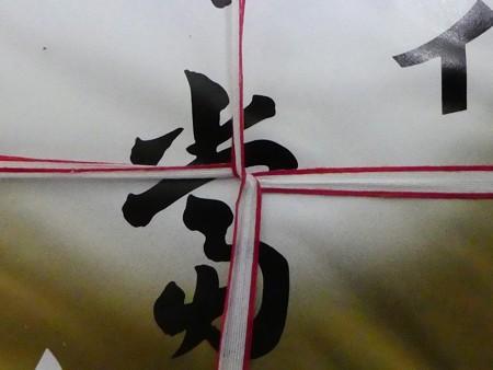 190501-限定シウマイ弁当 (3)