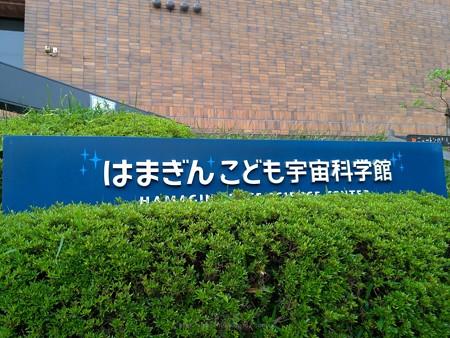 P_20190514_ガーデンベアフォトスポット@洋光台 (2)