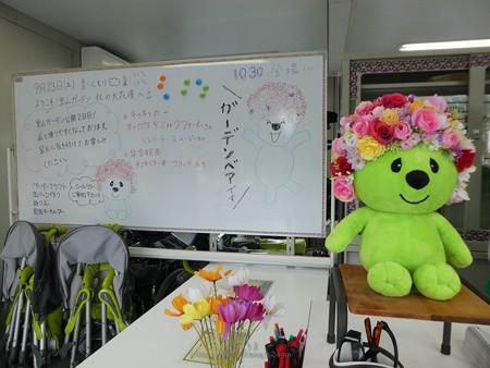 170923-里山ガーデン 正面ガーデン (4)
