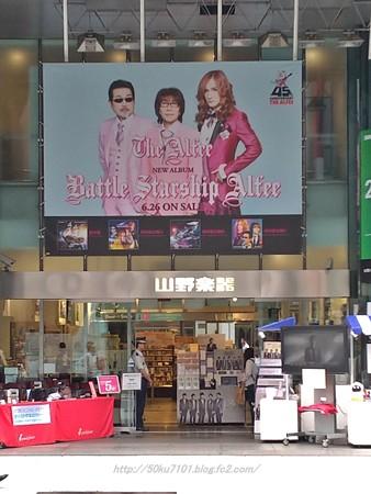 P_20190702_山野楽器 銀座本店 (16)
