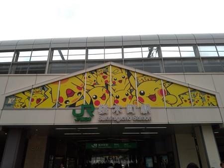 P_20190708_ピカチュウ大量発生チュウ@桜木町駅外 (5)