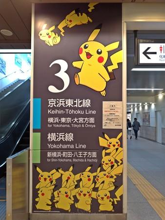 P_20190708_ピカチュウ大量発生チュウ@桜木町駅コンコース (4)