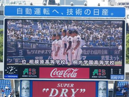 190728-高校野球決勝@ハマスタ (59)