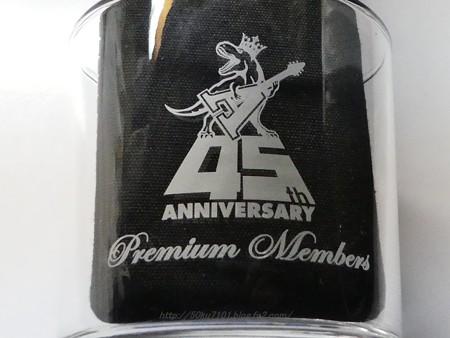 190825-45周年プレミアムコンサート記念品 グラス  (5)