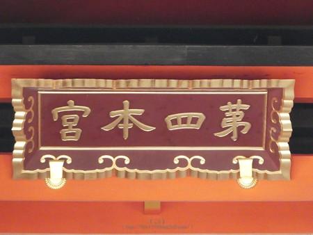 190825-住吉大社 (16)