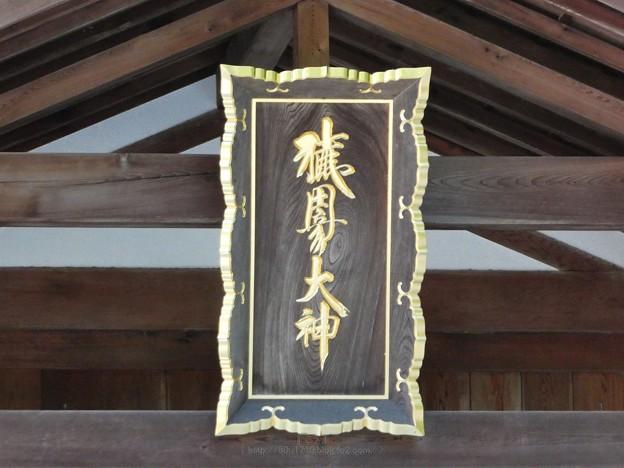 190826-猿田彦神社 (2)