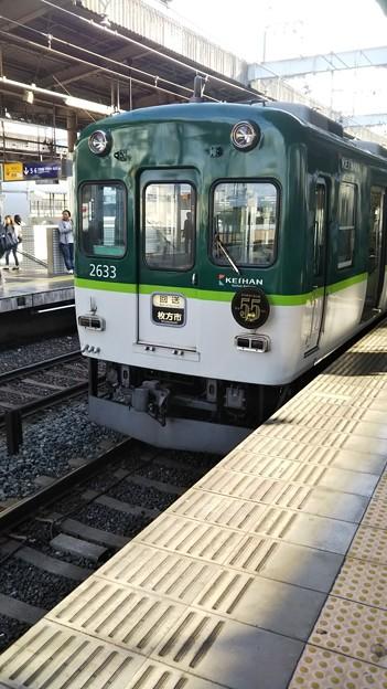 京阪2600系 回送 枚方市行き