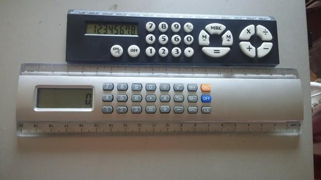 【13119号】定規電卓 平成3002201