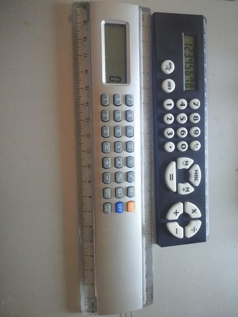 【13119号】定規電卓 平成3002202