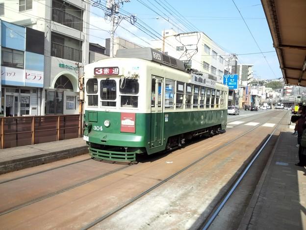 【13130号】路面電車 平成300223 #NTS3