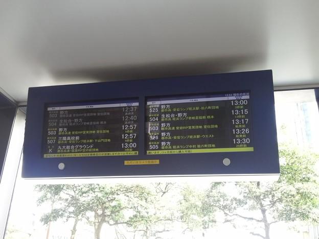 【13305号】バス停 平成300324 #NPS2
