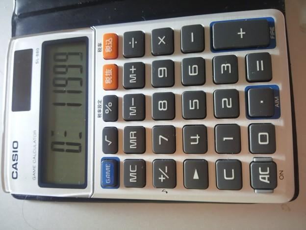 【13528号】ゲーム電卓 平成300425 #CASIO1