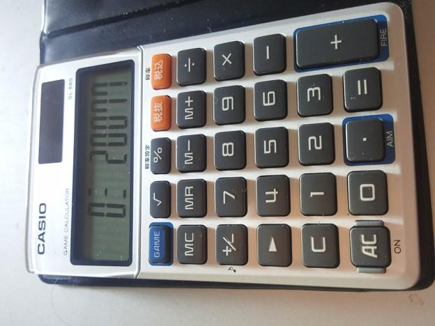 【13528号】ゲーム電卓 平成300425 #CASIO2