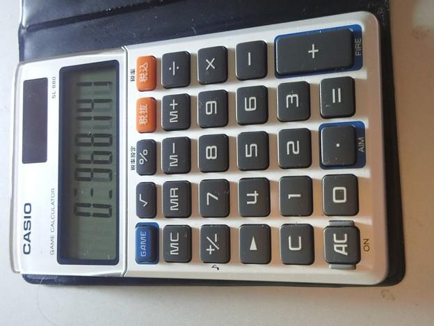 【13528号】ゲーム電卓 平成300425 #CASIO3
