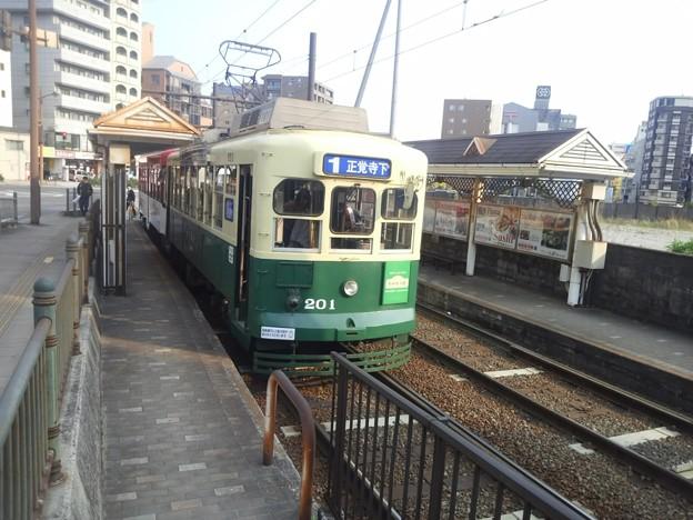 【13535号】路面電車 平成300427 #NPS4