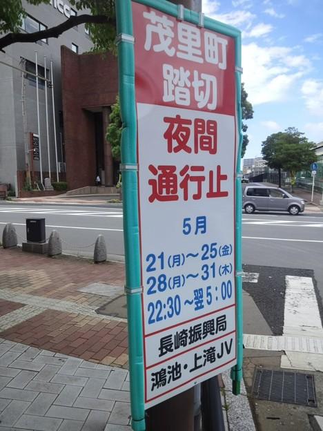 【13648号】梁川橋踏切 平成300526 #NTS2