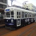 【13715号】路面電車 平成300618 #NTS2