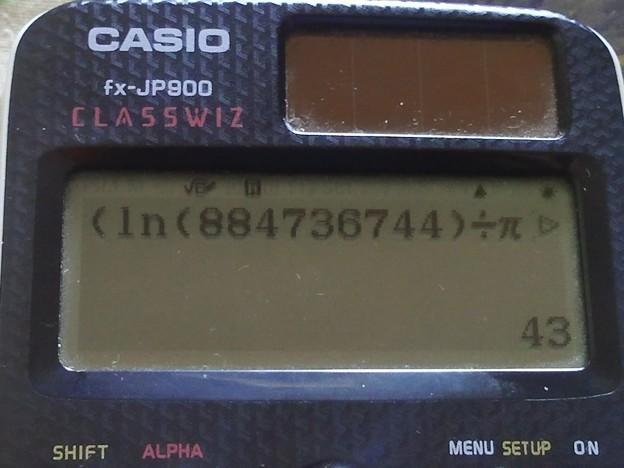【13781号】関数電卓 平成300715 #NPS1