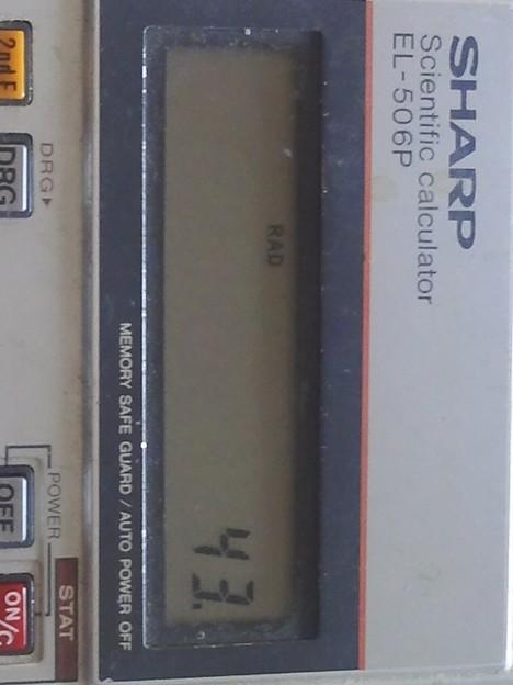 【13781号】関数電卓 平成300715 #NPS2