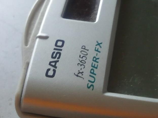 【13865号】関数電卓 平成300815 #NPS2