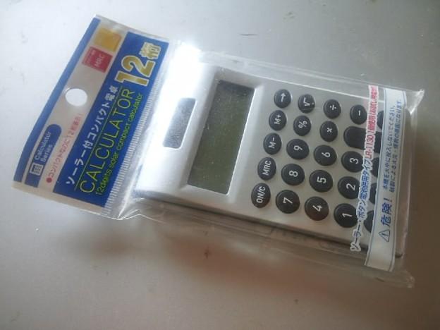 【13868号】電卓 平成300817 #NPS4