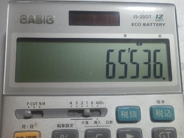 Photos: 【13919号】電卓 平成300920 #NPS2