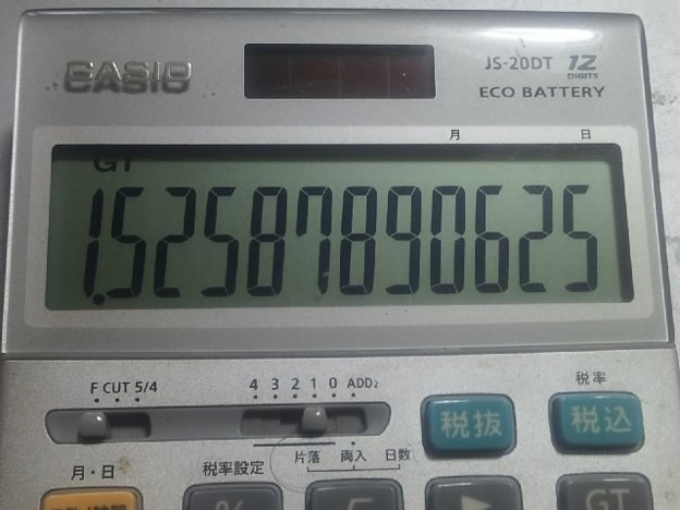 写真: 【13919号】電卓 平成300920 #NPS5