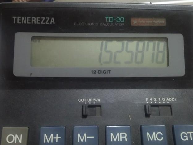 【13920号】電卓 平成300920 #NPS5