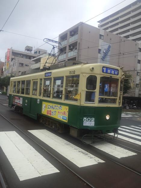 【13922号】路面電車 平成300921 #NTS1