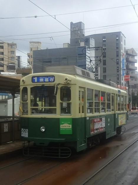 【13922号】路面電車 平成300921 #NTS2