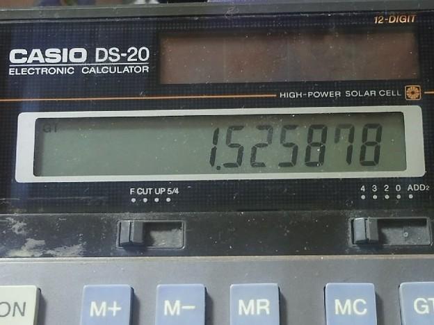 【13924号】電卓 平成300922 #NPS4