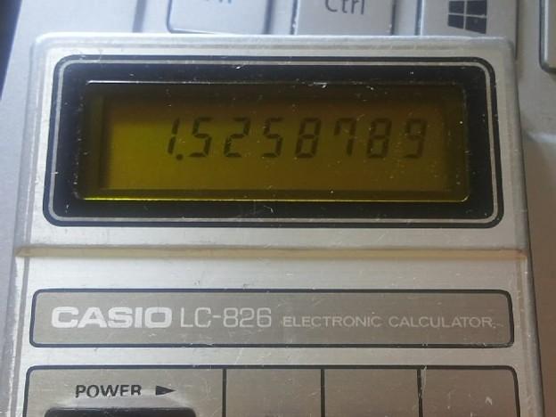 【13924号】電卓 平成300922 #NPS5
