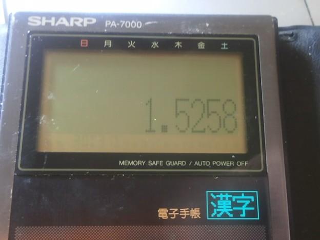 【13925号】電卓 平成300922 #NPS1