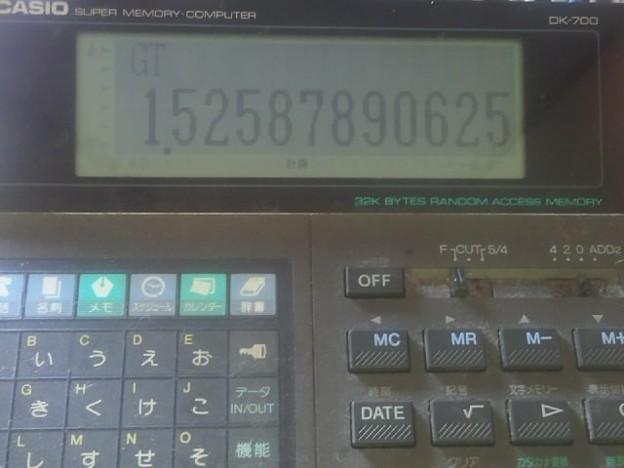 【13925号】電卓 平成300922 #NPS2
