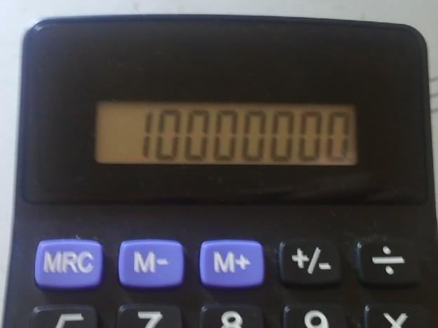 【13936号】電卓 平成300925 -1