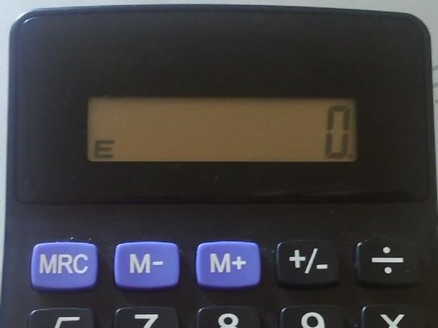 【13936号】電卓 平成300925 -3