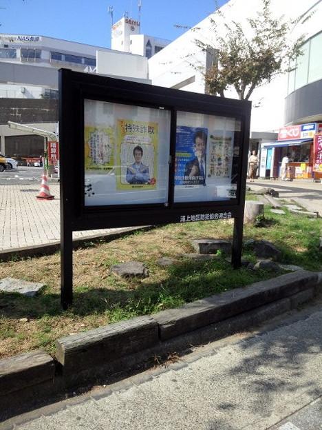 【14009号】素材:街並み 平成301017 /3
