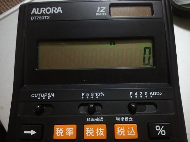 【14012号】電卓 平成301018 /1