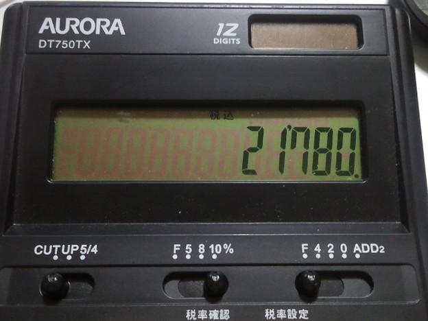 【14012号】電卓 平成301018 /3