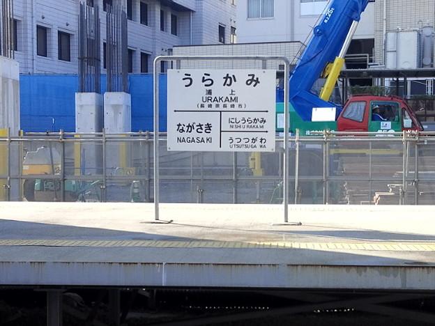 【14137号】ホーム 平成301117 #NPS1