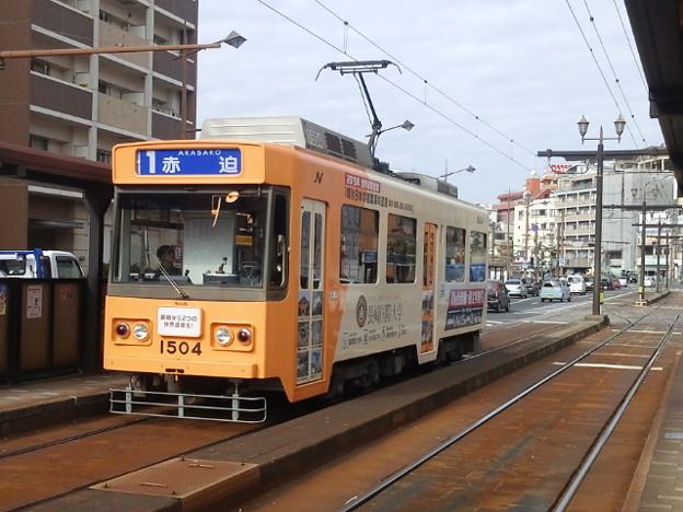 【14308号】路面電車 平成310119 #NTS