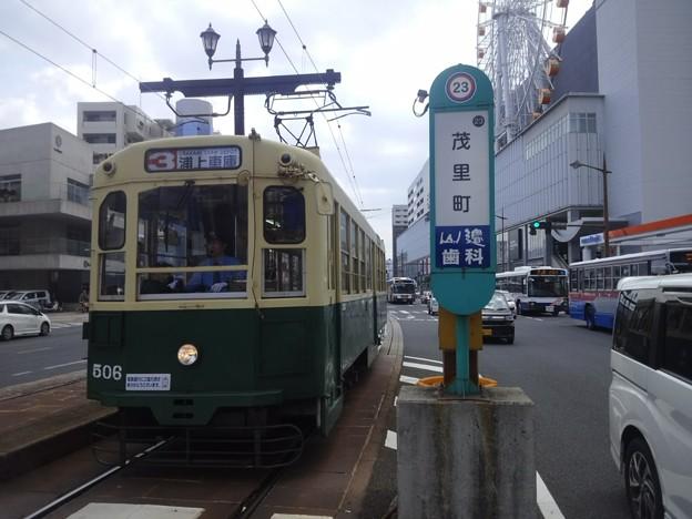 【14422号】路面電車 平成310323 #NTS /1