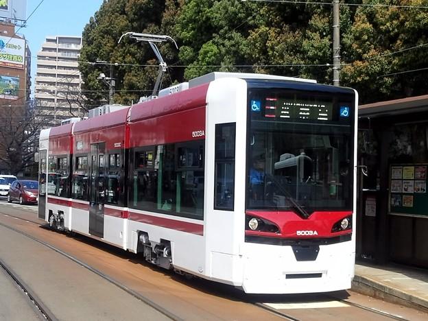 【14426号】長崎電気軌道5003号車 平成310323 #NTS /1