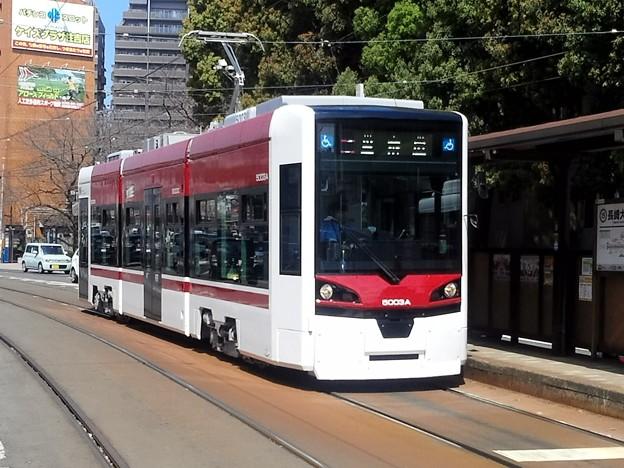 【14426号】長崎電気軌道5003号車 平成310323 #NTS /3