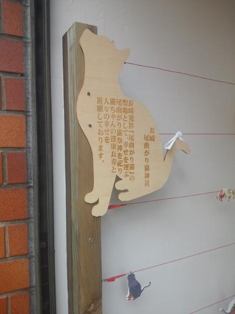 【14593号】神社 平成310424 /3